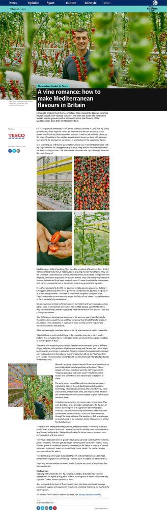 - Tomatoes - Emli Bendixen